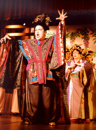 Kimberly in The Mikado 2000 — 'Katisha'